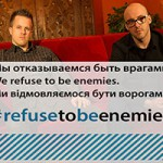We refuse to be enemies